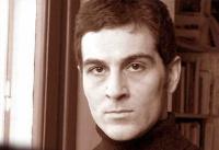 Γιώργος Συμεωνίδης