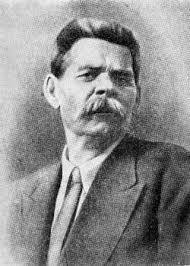 Μαξίμ  Γκόργκι