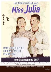 Νικόλας Μακρής - Miss Julia, 2017 (θέατρο)