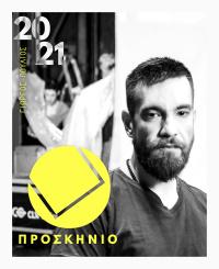 Γιώργος Πούλιος - Ιππόλυτος, 2020 (θέατρο)