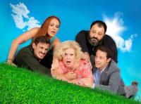 Σωκράτης Πατσίκας - Γδύστε τη μαμά!, 2017 (θέατρο)