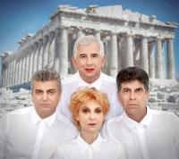 Βλαδίμηρος Κυριακίδης - Λυσιστράτη, 2017 (θέατρο)