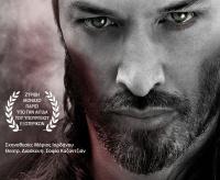 Μάριος Ιορδάνου - Ο Κρητικός, 2016 (θέατρο)