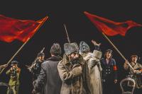 Ρώσικη Επανάσταση 2017