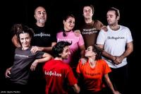 Στέφανος Κοσμίδης - Ζωή Μετά Χαμηλών Πτήσεων, 2017 (θέατρο)