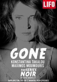 Κωνσταντίνα Τάκαλου,                                                                             The Series Noir (2019)