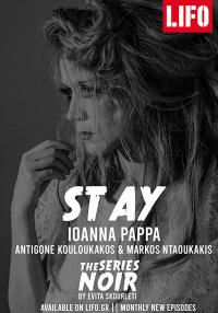 Ιωάννα Παππά,                                                                             The Series Noir (2019)