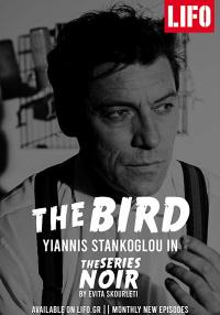 Γιάννης Στάνκογλου,                                                                             The Series Noir (2019)